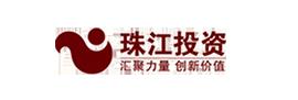 珠江投资合作品牌