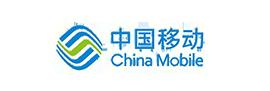 中国移动合作品牌